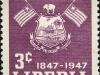Cape Palmas L/H | 22 Dec 1947