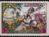 Cape Palmas L/H | 12 Apr 1949
