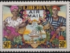 Cape Palmas L/H | 18 Jan 1966