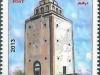 Benghazi Lighthouse | 20 Aug 2013