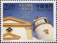 Guia Lighthouse | Scott 1445, Mi 1975, SG 2043, Yt 1731, WADP MO021.15 | 8 Jul 2015