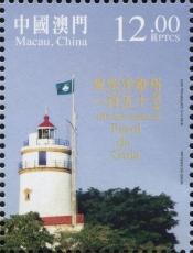 Guia Lighthouse | Scott 1447, Mi 1977, SG ?, Yt ?, WADP MO023.15 | 8 Jul 2015