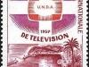 Jetee Lts. | 12 Dec 1966