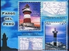 Lighthouses of Peru | 10 May 2006
