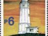 Bagacay Lighthouse, Scott 3008b, 22 Dec 2005