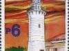 Malabrigo Lighthouse, 22 Dec 2005