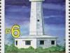 Tubbataha Lighthouse, 22 Dec 2005