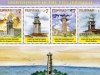 Lighthouses of the Philippines II, Scott 3048, 17 May 2006
