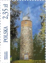 Kikut Lighthouse   Scott 4176b, Mi 4770, SG ?, WADP ?   19 Jun 2015