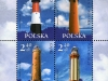 Polish Lighthouses | 29 May 2006