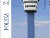 Gdansk Port Authority L/H | 19 Jun 2015