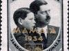 Genovese L/H (stylized in op) | 8 Jul 1934
