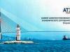 Tokarev Lighthouse   31 Aug 2012   booklet cover