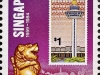 Changi Airport Tower L/H   9 Aug 1984