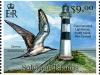 Cape Campbell L/H   5 Jun 2012 - Image source: Universal Postal Union