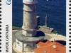 Cabo Mayor L/H | 6 Sep 2007