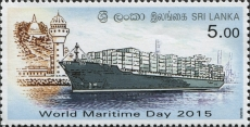 Colombo East Breakwater L/H | 24 Sep 2015 - Image source: Universal Postal Union