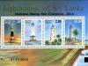 Lighthouses of Sri Lanka   15 Sep 2010 - Image source: Universal Postal Union