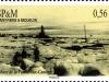 Pointe aux Canons L/H   11/4/2009  - Image source: Universal Postal Union