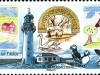 Cap Blanc L/H   18 Sep 2012 - Image source: Universal Postal Union