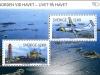 Pater Noster (Hamneskär) L/H | 21 Mar 2012 - Image source: Universal Postal Union
