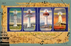 Lighthouses of Thailand | Sc ?, Mi ?, SG ?, Yt ?, WADP ? | 30 Sep 2019