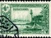 Fenerbahce Lighthouse, Scott 258, 14 Jan 1914
