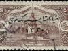 Kiz Kulesi L/H   23 Jul 1914
