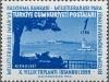 Kizkulesi Lighthouse, Scott 1174, 12 Sep 1955