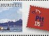 Kiz Kulesi L/H   20 Sep 2016 - Image source: Universal Postal Union