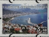Alanya North and South Bkwtr L/H | 4 Apr 2017 - Image source: Universal Postal Union
