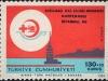 Kiz Kulesi L/H   29 Aug 1969