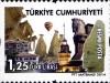Kiz Kulesi L/H   18 Jun 2014 - Image source: Universal Postal Union