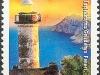 Taslikburnu Lighthouse, Antalya, Scott B276, 5 Apr 2004