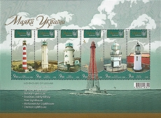 Lighthouses of Ukraine | 15 Sep 2020