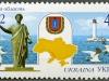 Vorontosovskiy L/H | 20 Sep 2002