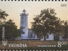 Belosaraiskiy L/H | 5 Jul 2019 - Image source: Universal Postal Union