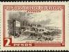 Montevideo Cathedral | Scott 618, Mi 789, SG 1041 | 14 Jan 1954