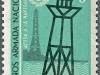 Isla de Lobos Lighthouse, Scott 761, 12 Nov 1968