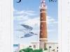 José Ignacio Lighthouse | Scott 1659c, Mi 2239, SG 2333 | 27 Apr 1997