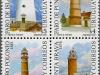 2000 Lighthouse series block of 4 | Scott 1858, Mi ?, SG ? | 14 Mar 2000