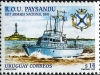 La Panela Lighthouse | Scott 2048, Mi 2785, SG 2869, WADP ? | 25 Nov 2003