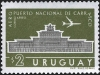 Carrasco Airport Light | Scott C227, Mi 903, SG 1166 | 16 May 1961