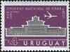 Carrasco Airport Light | Scott C229, Mi 905, SG 1168 | 16 May 1961