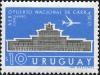Carrasco Airport Light | Scott C231, Mi 907, SG 1170 | 16 May 1961