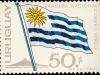 Cerro de Montevideo Lighthouse | Scott C268, Mi 987, SG 1248 | 18 Feb 1965