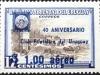 Cerro de Montevideo Lighthouse | Scott C299, Mi 1063, SG 1316 | 17 Dec 1966
