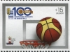 Les Eclaireurs Lighthouse (stylized) | Scott ?, Mi 3409, SG ?, WADP UY011.15 | 18 Mar 2015 - Image source: Universal Postal Union http://www.wnsstamps.post/en/stamps/UY011.15