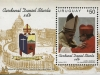 Fortress Cerro de Montevideo Lighthouse (on seal) | Scott ?, Mi ?, SG ?, WADP UY013MS.15 | 21 Apr 2015 - Image source: Universal Postal Union http://www.wnsstamps.post/stamps/2015/UY/UY013MS.15.jpg