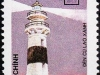 Cu Lau Xanh Lighthouse, Scott 2380, 14 Jun 1992